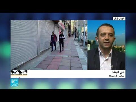 روحاني يعلن استئناف نشاطات 70 بالمئة من المصالح والأعمال والدوائر الرسمية  - نشر قبل 1 ساعة