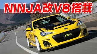 JUN BRZ with SYNERGY V8 2.4L ENGINE SHAKEDOWN!!!