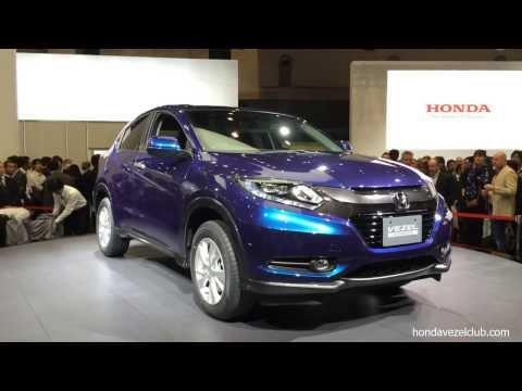 เปิดตัวแล้ว HONDA VEZEL 2014 Compact Crossover รุ่นใหม่จากฮอนด้าในงาน Tokyo Motor Show