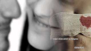 Unbreak my heart Toni Braxton (greek subs) ★♪♥♥♪★