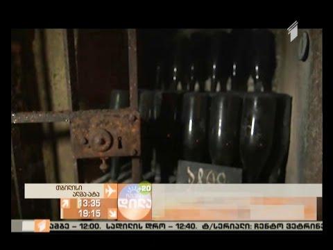 ჰიტლერის საიდუმლო საცავი (ვიდეო)