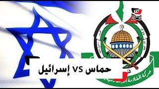 غارات إسرائيلية على غزة ردا على قصف تل أبيب