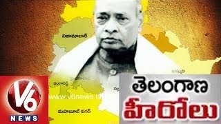 Telangana Hero - P. V. Narasimha Rao - First Prime Minister from South India