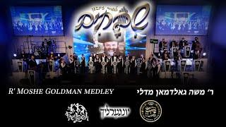 Goldman Medley – Shvochim Ft. Yingerlich, Shira, Freilach