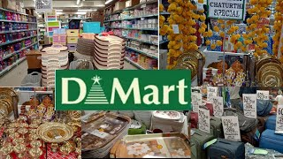 #Dmart#Dmartlatesttour Dmart new arrivals best deals