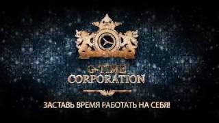 G-TIME CORPORATION 28.03.2018 г. Вручение 3 000 000 тенге партнерам из Новосибирска