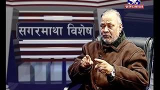 Sagarmatha Bishes With Raghuji Pant