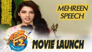 Mehreen Speech F2 Movie Launch | #FunandFrustration