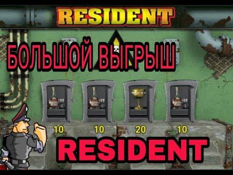 Казино вулкан автоматы играть бесплатно онлайн