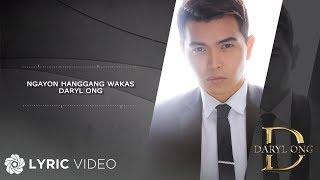 Play Ngayon Hanggang Wakas