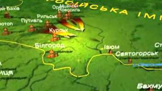 История Донбасса. Часть 4(Фильм из цикла