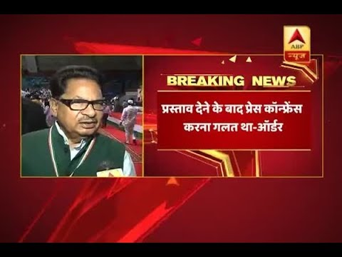 Impeachment Motion rejected: We will go to SC: PL Punia
