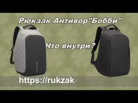купить Рюкзак С Карманами Для Документов