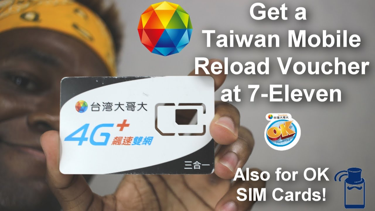 How to Get a Taiwan Mobile (Da Ge Da/OK Card) Reload Voucher with 3-Eleven  Ibon Machines 🇹🇼 - 台灣大哥大