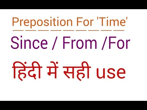 Preposition For Time