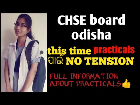 How to prepare for practical in odia ||chse board odisha