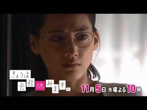 kyou wa kaisha yasumimasu trailer sub ita