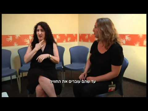 Dialogue In Silence At The Israel Children's Museum  - 5th Anniversary (Hebrew)