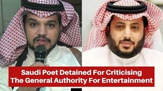 Saudi Poet Detained For Criticising The General Authority For Entertainment