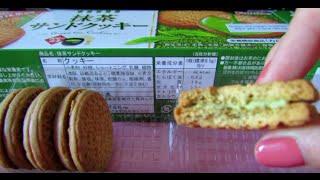 Asmr (close Up Binaural) - Green Tea Cookies