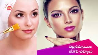 Makeup\\\\Latest Health And Beauty \\\\Eswar Tv Network 2020