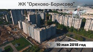 видео Новостройки района Орехово-Борисово Северное