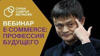 видео E-commerce агентство – это
