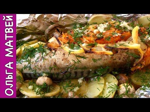 Как запечь скумбрию с овощами в духовке вкусно