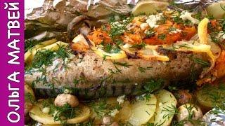 Скумбрия в Духовке и Вкусный Обед Готов:) | Roasted Mackerel with Vegetables