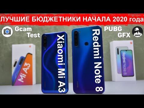 Сравнение Redmi Note 8T и Xiaomi Mi A3 | IPS или AMOLED ? MiUi или Android One ? КАКОЙ ЛУЧШЕ ВЫБРАТЬ