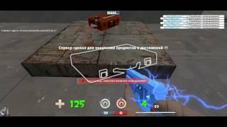 Сервак для фарма вещей или простой игры в Team Fortress 2!