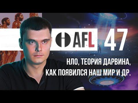Экстрасенсы ведут расследование(1-9 Сезон) 1-3 серия