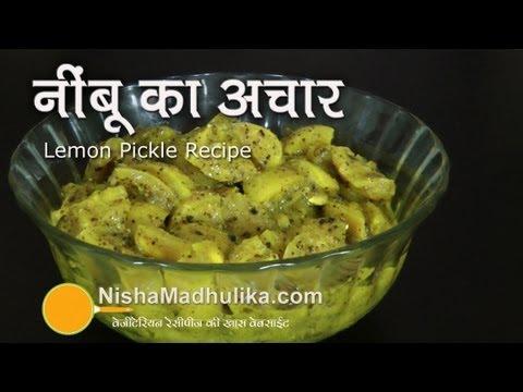 Lemon Pickle Recipe Nimbu Achar Recipe Youtube