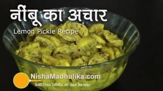 Lemon Pickle Recipe - Nimbu Achar Recipe