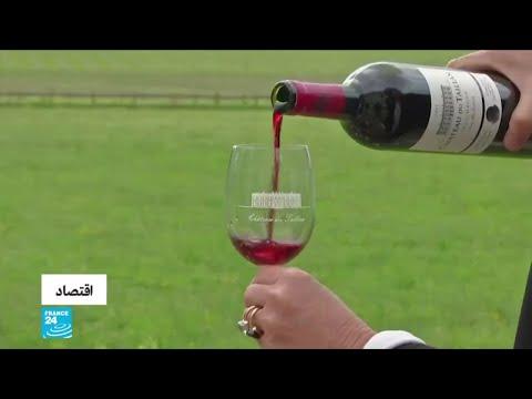 ترامب يهدد بمضاعفة الضريبة على توريد النبيذ الفرنسي  - 16:00-2020 / 1 / 17