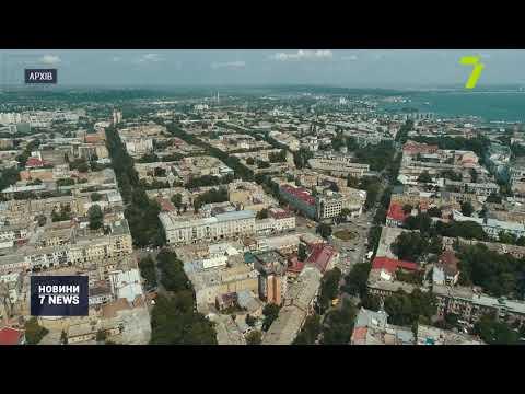Новости 7 канал Одесса: В Одесі чиновники хочуть забирати зруйновані будівлі у власників