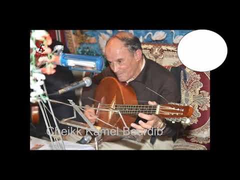 BOURDIB KAMEL CHAABI ALGERIEN TÉLÉCHARGER