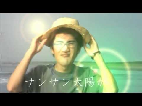Download Shinsei Kamattechan - Summer Vacation of a 23-Year-Old