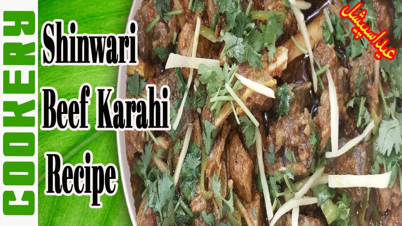 Shinwari Beef Karahi Recipe | Outdoor Cooking | Cookery