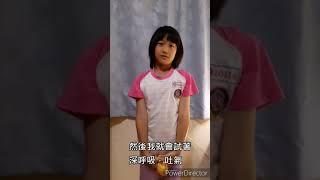 孩子分享影片