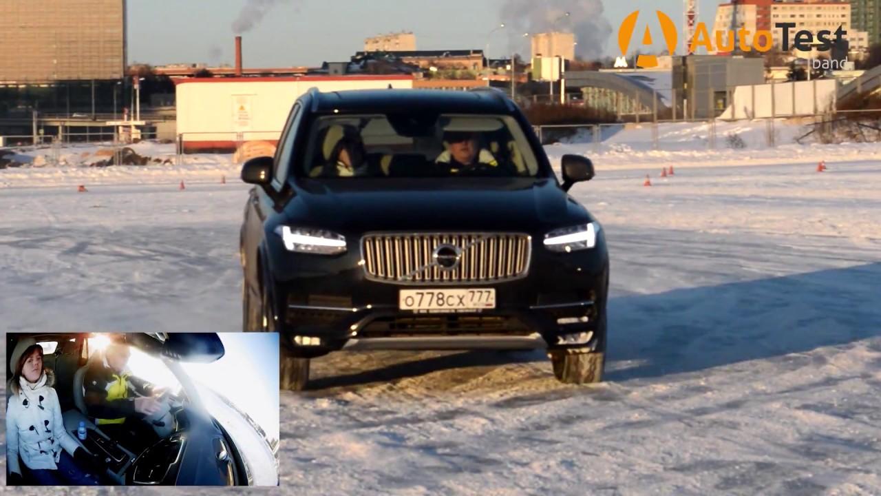Тест-драйв Volvo XC-90 320 л.с. T6. 2017