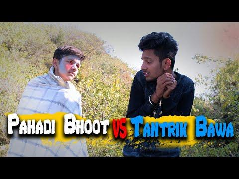 Pahadi Bhoot Vs Tantrik Bawa || Horror Himachali Vine || Kangra Boys || himachali Munde 2018
