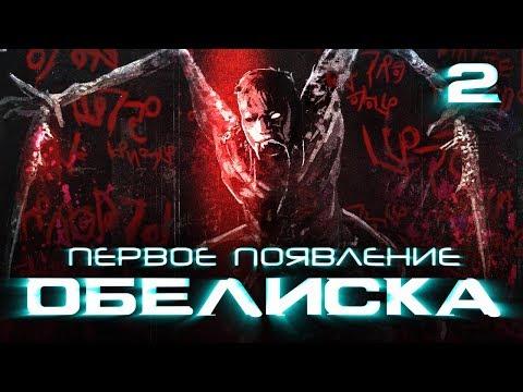Dead Space: Мученик.