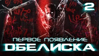Dead Space: Мученик. Экранизация книги. [История серии]
