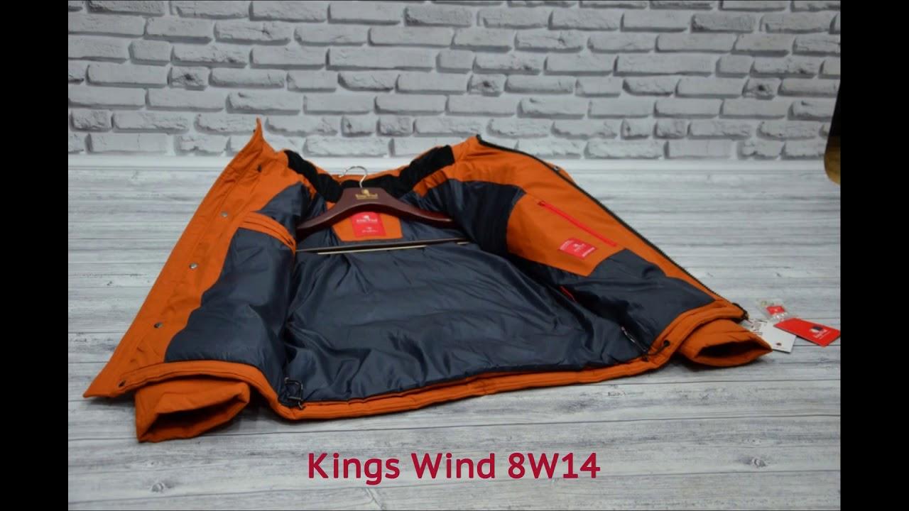 Мужская зимняя куртка Kings Wind 8W14, мужская верхняя одежда мировых брендов
