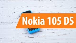распаковка Nokia 105 DS / Unboxing Nokia 105 DS
