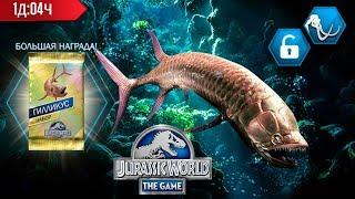 Турнир Гилликус - Кайнозойская Эра Jurassic World The Game прохождение на русском
