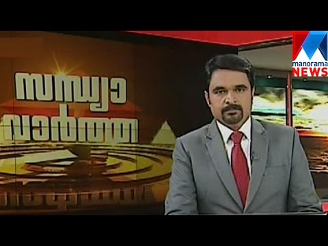 Evening News Bulletin 09-08-2016   Manorama News