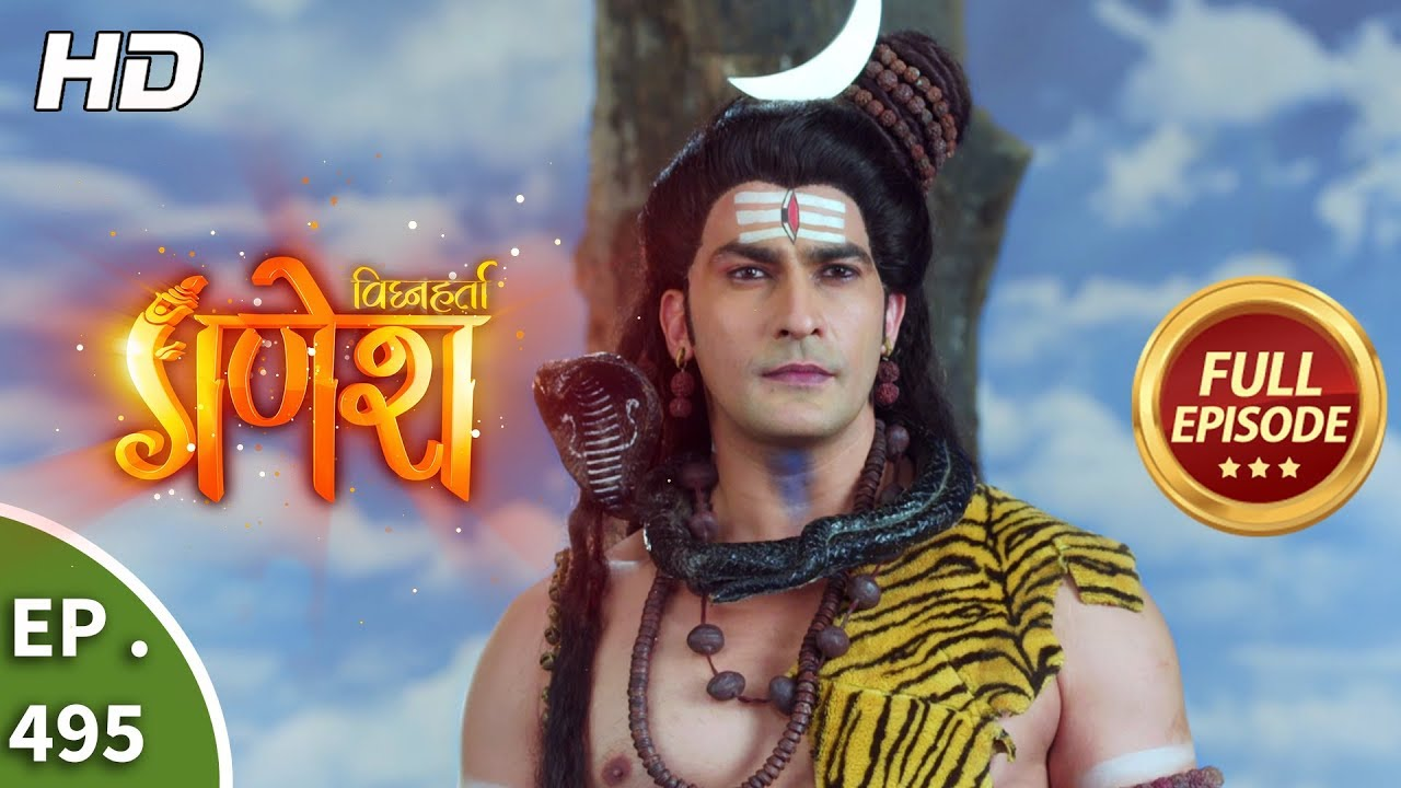 Download Vighnaharta Ganesh - Ep 495 - Full Episode - 15th July, 2019