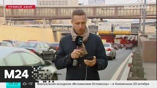 "Смотреть видео ""Утро"": затруднено движение на магистралях - Москва 24 онлайн"